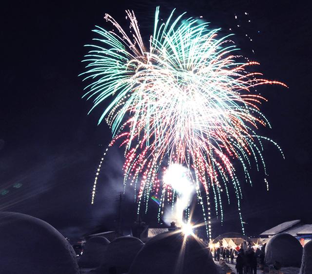 Snow Hut Festival