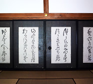 A fusuma picture of bold handwriting by Tesshu Yamaoka